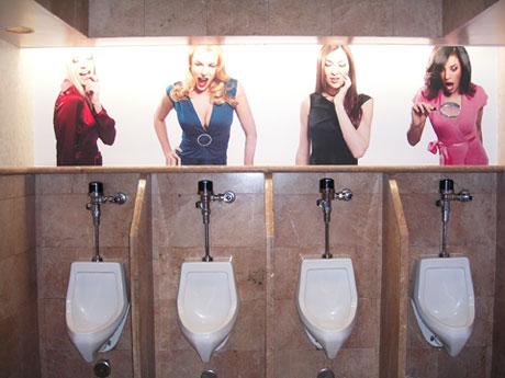 kinky-toilet.jpg