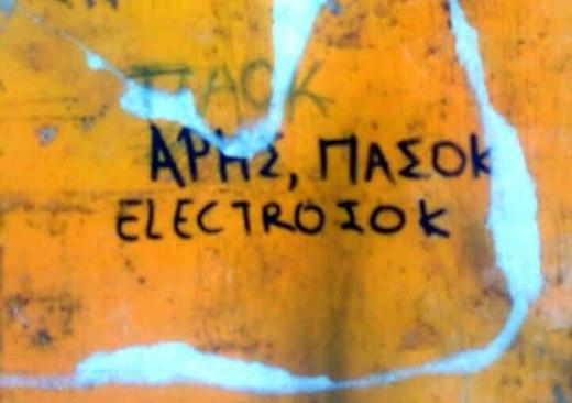 funnyarispasokilektrosok