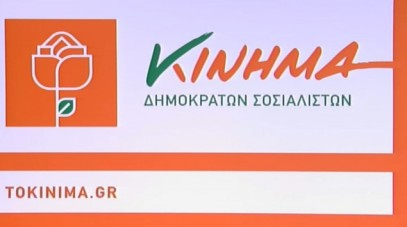 KI5_635_355